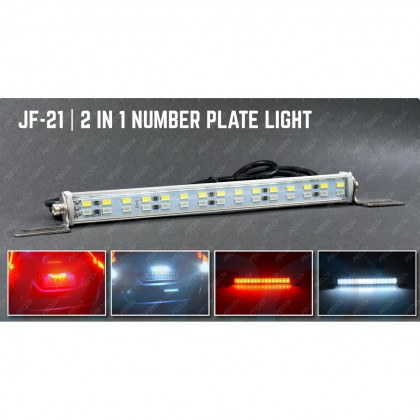 2 IN 1 NUMBER PLATE LIGHT JF-21