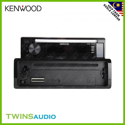 Genuine Kenwood Car Player KDC-130U Digital Media Receiver with Front USB & AUX Input