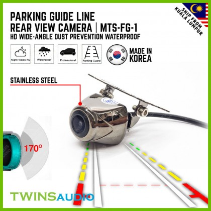 Car Reverse Camera with Parking Guide Line Rear view Camera | MTS-FG-1