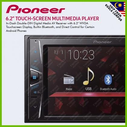 Pioneer Car Bluetooth Player Pioneer DMH-G225BT Digital Media Receiver