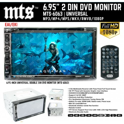 """MTS 6063 UNIVERSAL 6.95"""" DOUBLE DIN DVD MONITOR"""