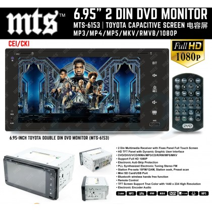 """MTS 6153 6.95"""" DOUBLE DIN DVD MONITOR (TOYOTA)"""