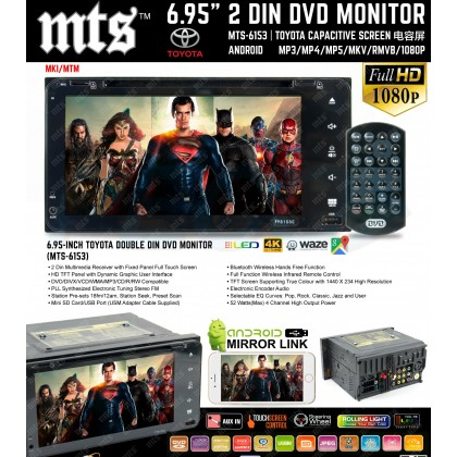 """MTS 6153 TOYOTA 6.95"""" 2DIN DVD MONITOR WITH ANDROID"""