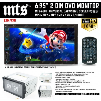 """MTS FY-6301 6.95"""" 2DIN DVD MONITOR (UNIVERSAL)"""
