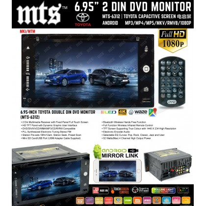 """MTS 6312 TOYOTA 6.95"""" 2DIN DVD MONITOR WITH ANDROID"""