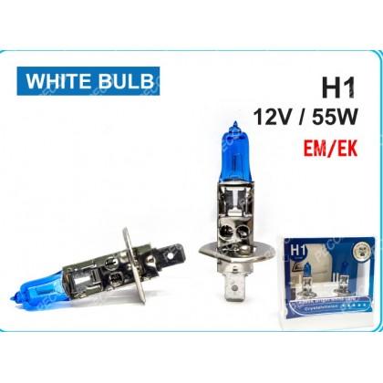 SLH 12V 55W SUPER WHITE BULB
