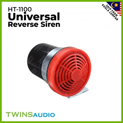 Universal Reverse Siren HT-1100 105db Beeper 12V-24V